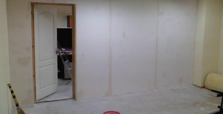 Офисный косметический ремонт