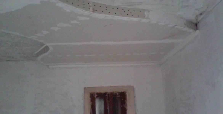Гипсокартонные фигуры на потолке